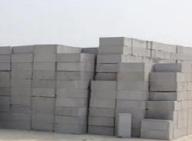蒸压加气混凝土砌块和加气混凝土砌块的区别
